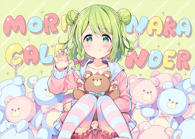 blush braids green_eyes green_hair hoodie meito_(maze) morinaka_kazaki nijisanji short_hair skirt teddy_bear thighhighs waifu2x