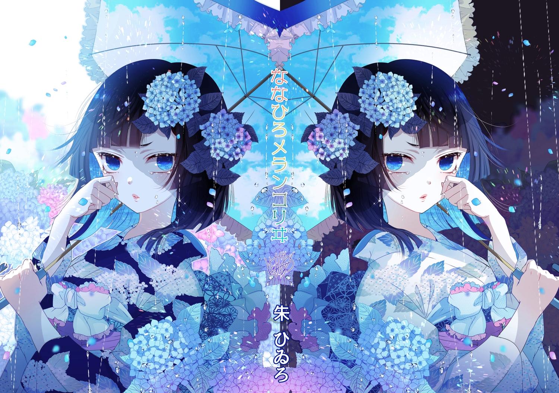 aliasing aqua_eyes black_hair bow flowers japanese_clothes kimono krankenhaus_leu original rain short_hair tears umbrella water