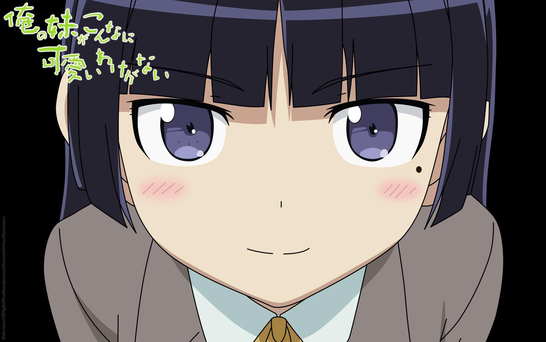close gokou_ruri ore_no_imouto_ga_konna_ni_kawaii_wake_ga_nai school_uniform transparent vector