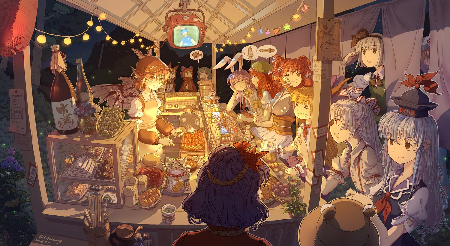 animal_ears apron blonde_hair braids breasts brown_hair bunny_ears bunnygirl cape cirno dahuang drink fan flat_chest food fujiwara_no_mokou gray_hair green_eyes green_hair group hat headband hong_meiling horns ibuki_suika imaizumi_kagerou japanese_clothes jpeg_artifacts kamishirasawa_keine konpaku_youmu long_hair moriya_suwako mystia_lorelei night ofuda onozuka_komachi paper pink_hair purple_hair red_eyes red_hair reisen_udongein_inaba rope saigyouji_yuyuko sekibanki short_hair signed tie touhou tree twintails wakasagihime white_hair wings wink wolfgirl yasaka_kanako