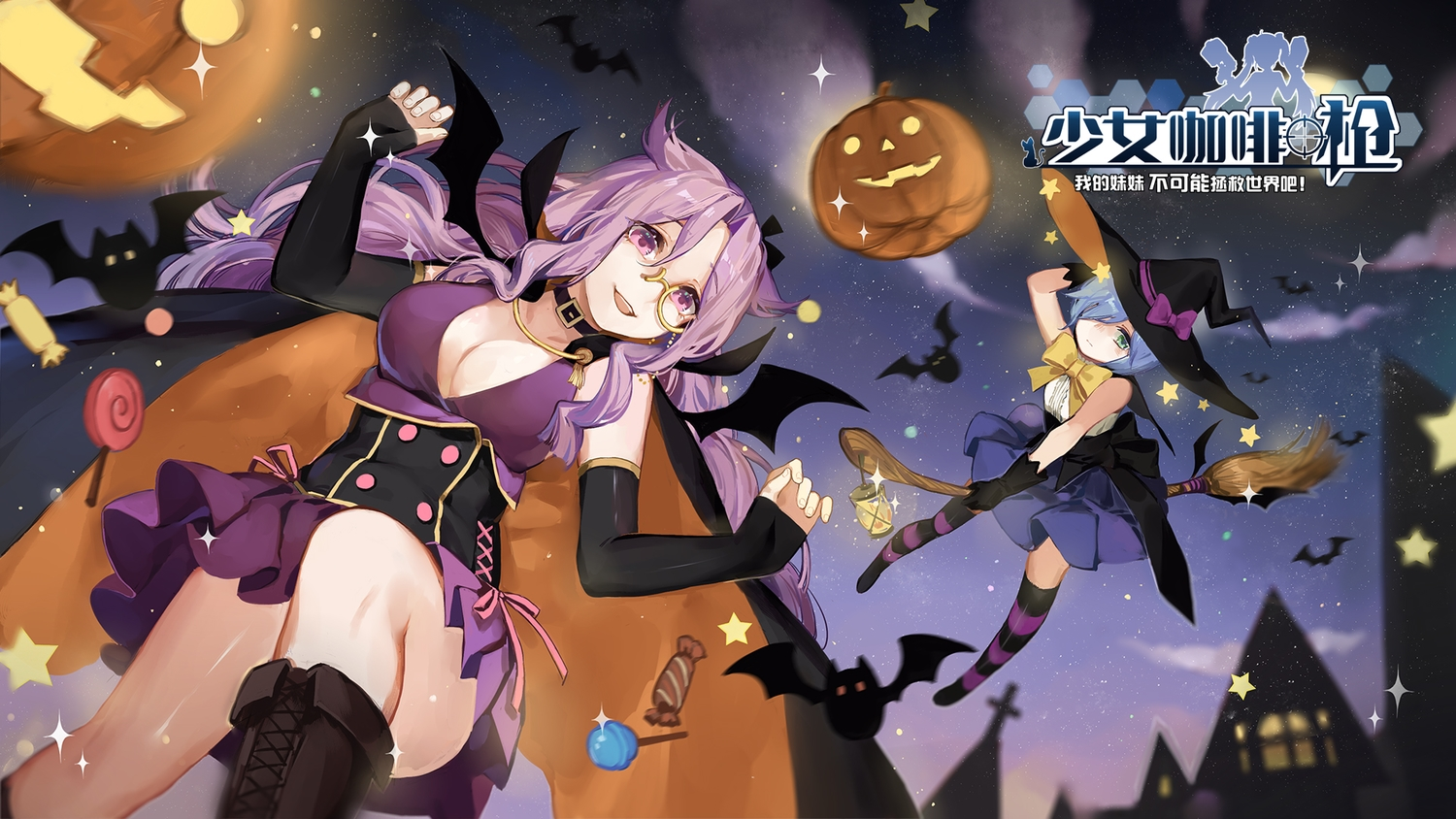 2girls animal bat cornelia_(girl_cafe_gun) girl_cafe_gun_(game) glasses halloween logo nora_moon tagme_(artist)