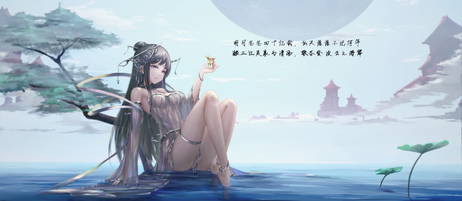 barefoot black_hair building clouds cropped hc long_hair original purple_eyes sky translation_request tree water