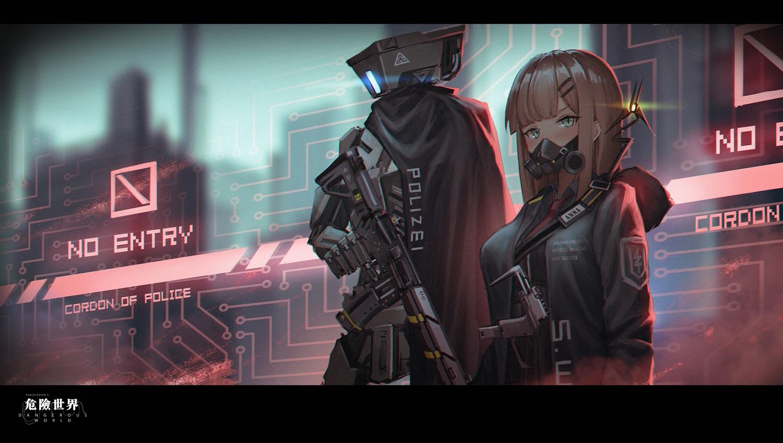 gun mask original robot watermark weapon yurichtofen
