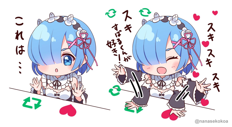 blue_eyes blue_hair bongo_cat chibi fujishiro_kokoa headdress heart maid parody rem_(re:zero) re:zero_kara_hajimeru_isekai_seikatsu short_hair watermark white