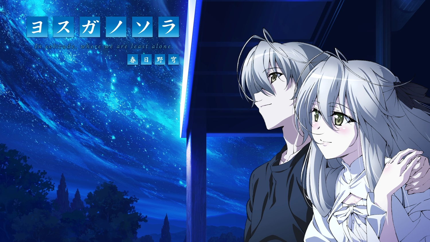 blush bow clouds gray_hair kasugano_haruka kasugano_sora logo long_hair male night ribbons short_hair sky stars tagme_(artist) yosuga_no_sora