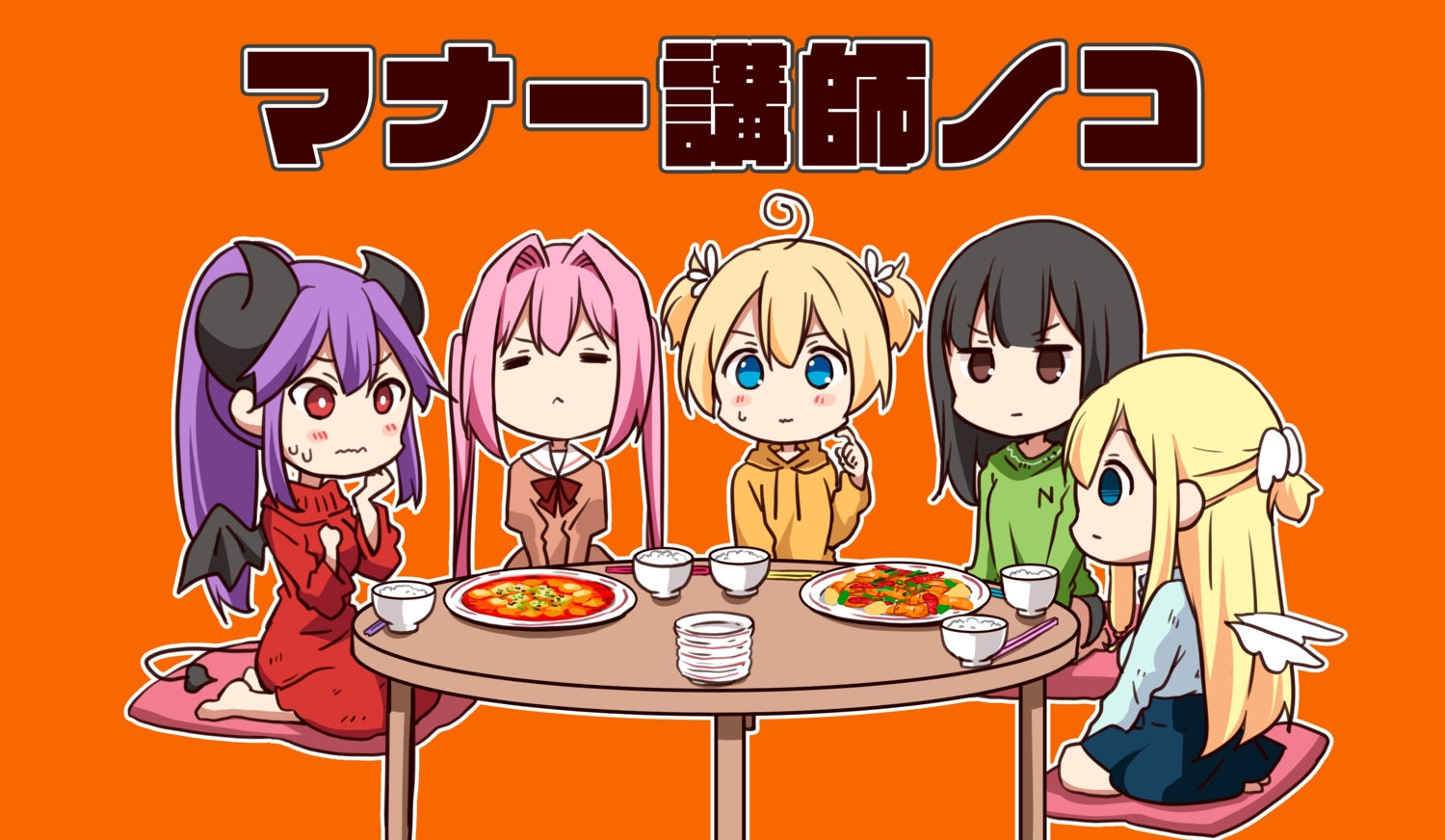amatsuka_poi aqua_eyes black_hair blonde_hair blue_eyes brown_eyes chijou_noko chikanoko demon dress food group hoodie horns long_hair naitou_mare orange pink_hair ponytail purple_hair ragho_no_erika red_eyes school_uniform short_hair tail tsugou_makina twintails uchino_chika wings