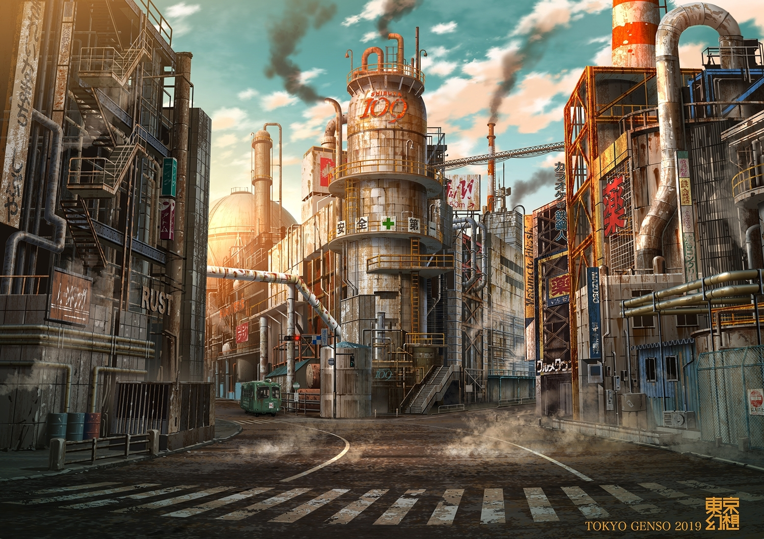 building car city clouds industrial nobody original ruins scenic sky tokyogenso translation_request watermark