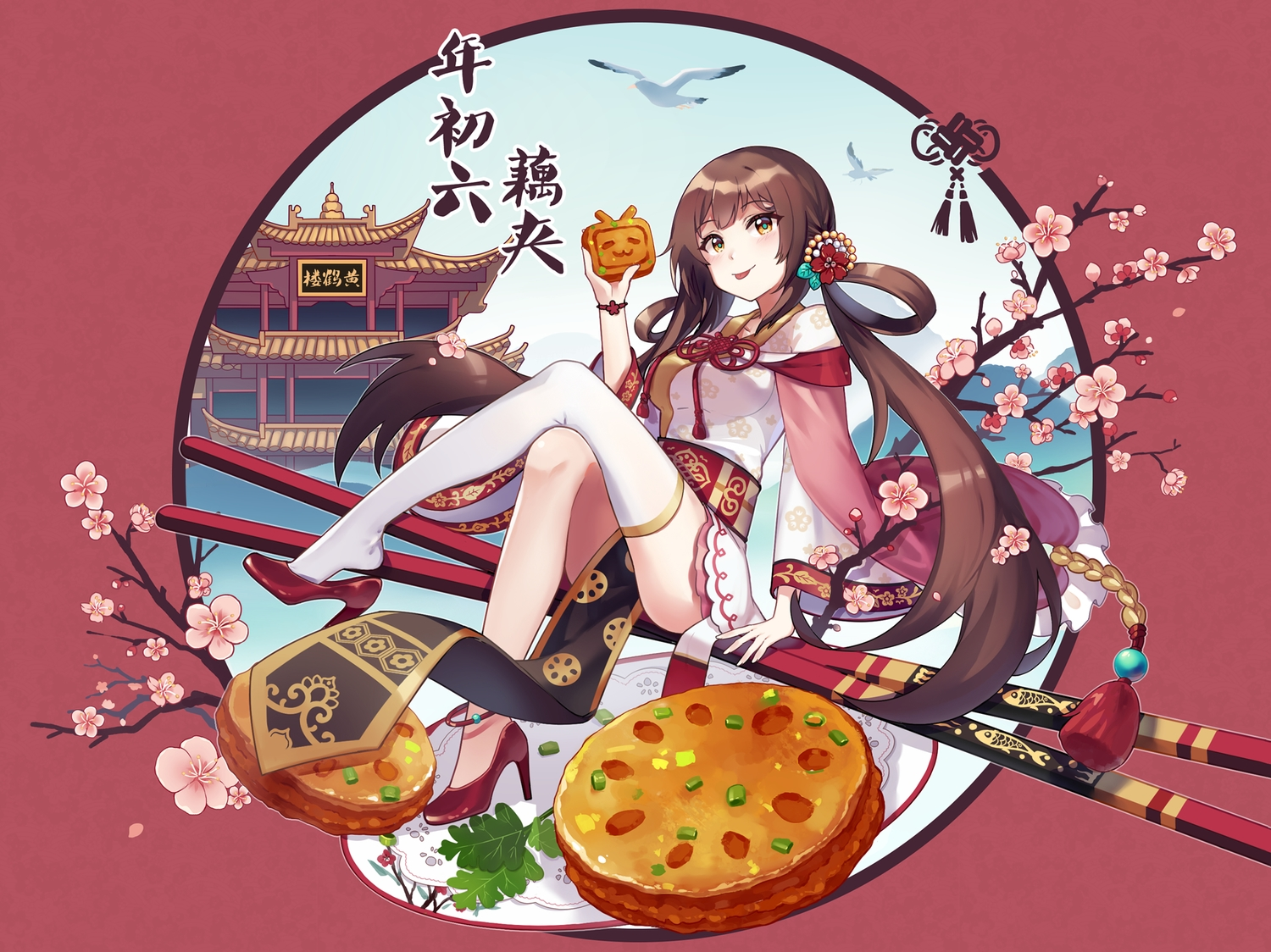 animal bili_bili_douga bird brown_hair building cherry_blossoms chinese_clothes food long_hair pink sharlorc sky thighhighs yellow_eyes