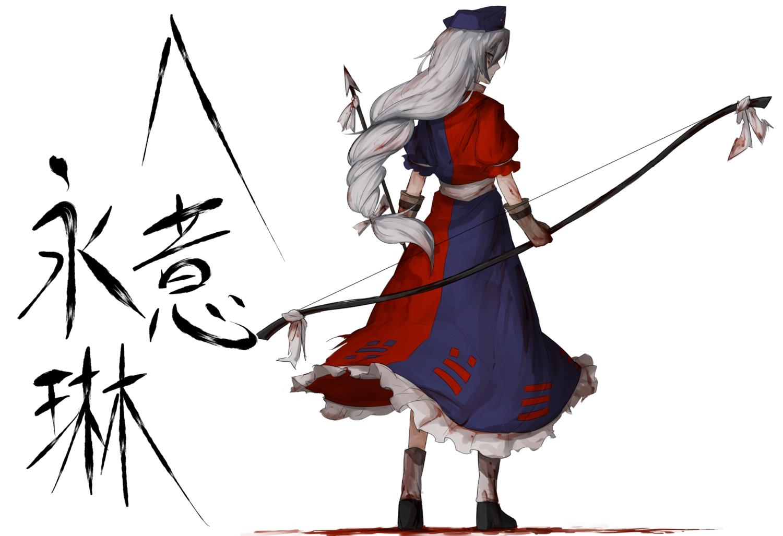 blood bow_(weapon) dress gloves gray_eyes gray_hair hat kan_(aaaaari35) long_hair touhou weapon yagokoro_eirin