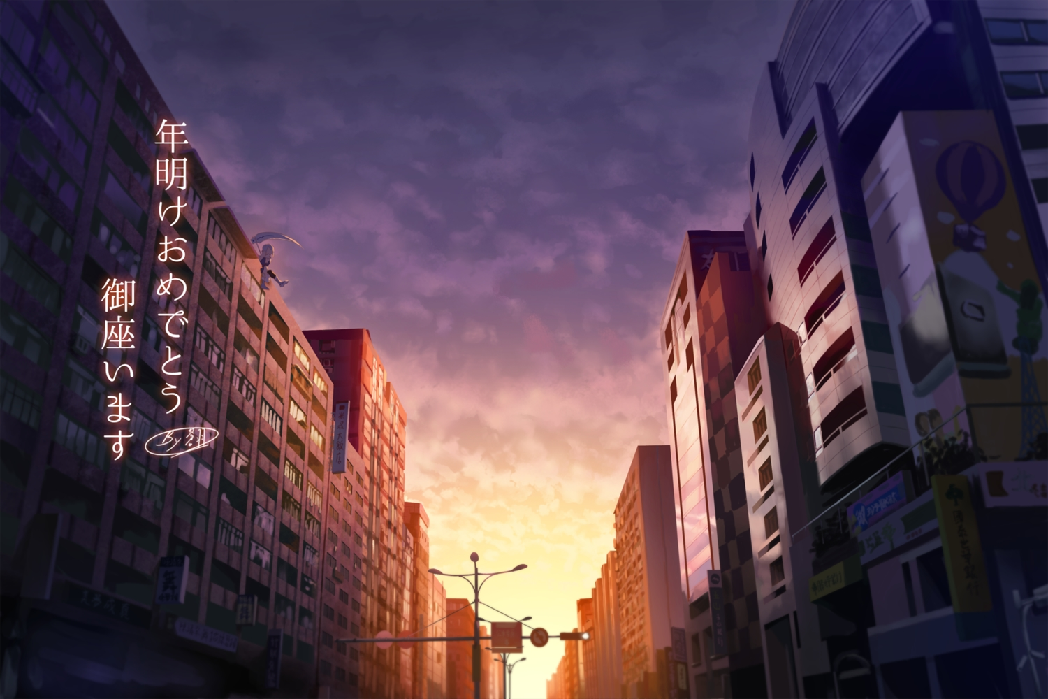 building city clouds original scenic scythe signed sky sunset tagme_(artist) translation_request weapon