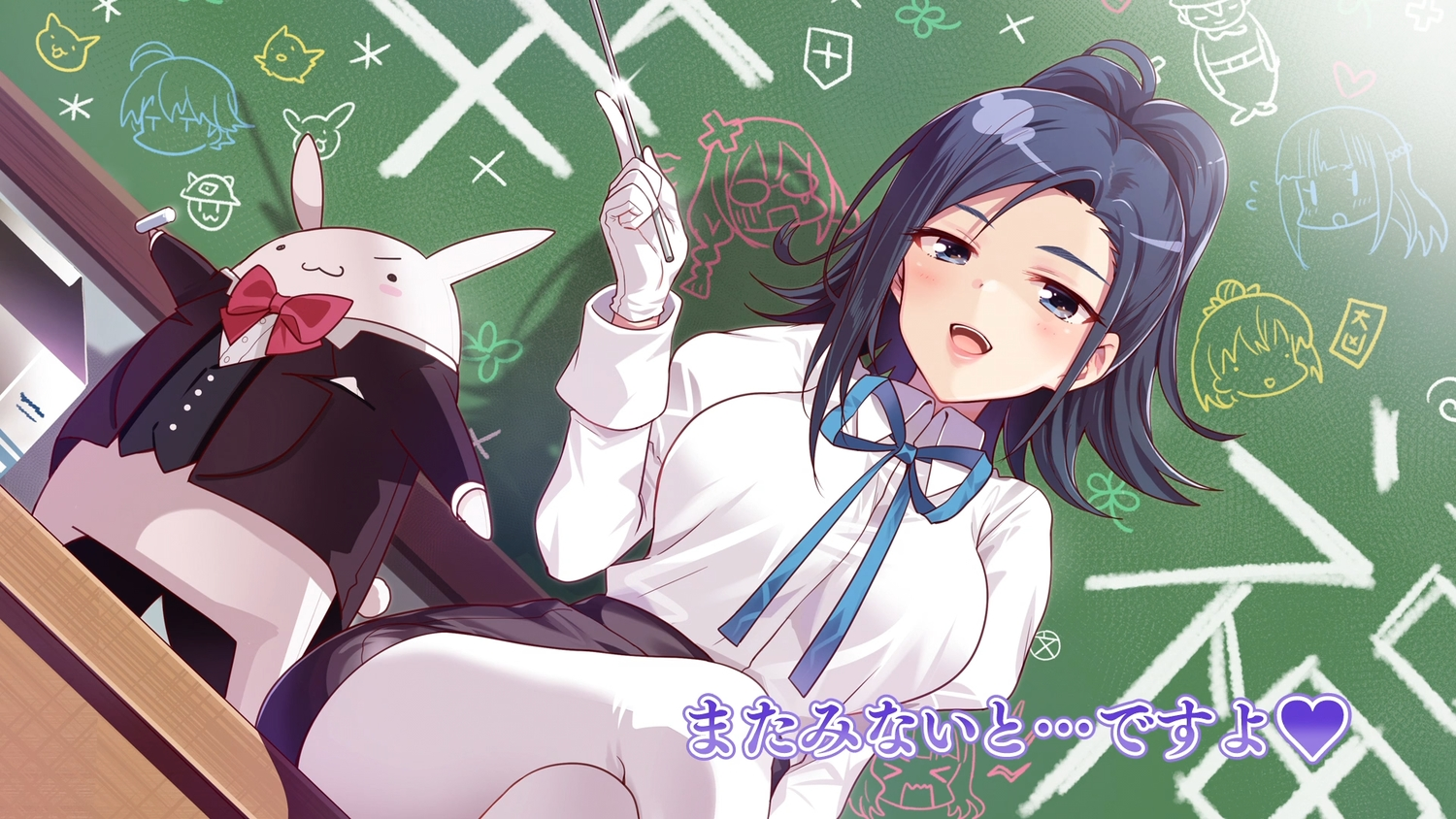 anne-happy blue_eyes blue_hair blush bunny chiba_sadoru gloves kodaira pantyhose skirt tie translation_request