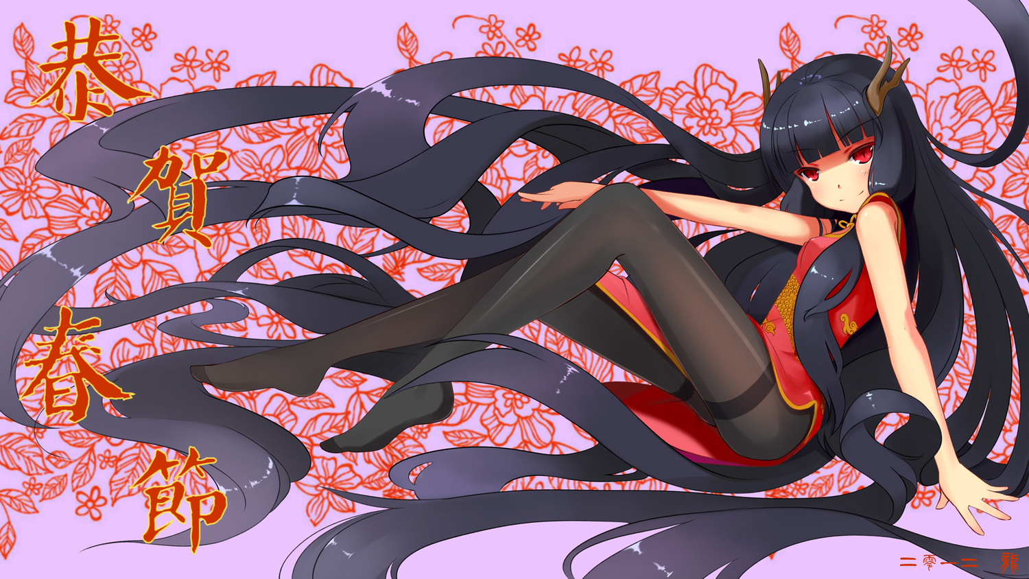 black_hair chinese_dress horns long_hair nerv110 pantyhose red_eyes