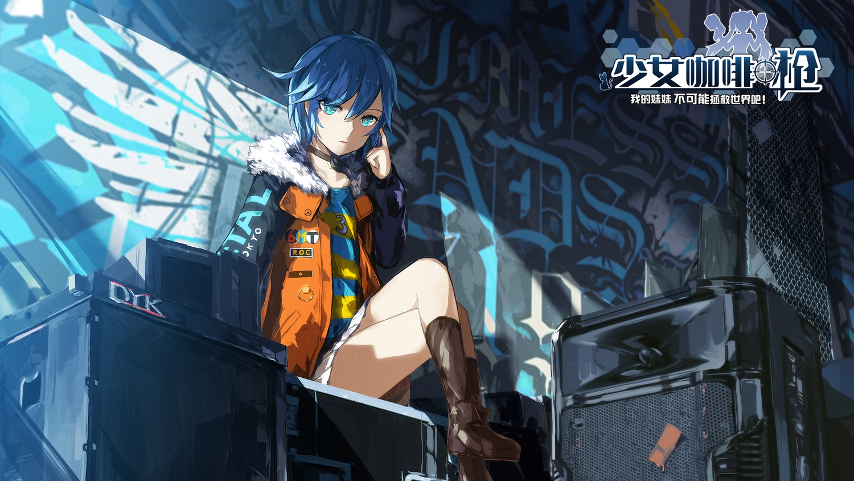 blue_hair cornelia_(girl_cafe_gun) girl_cafe_gun_(game) green_eyes logo short_hair tagme_(artist)