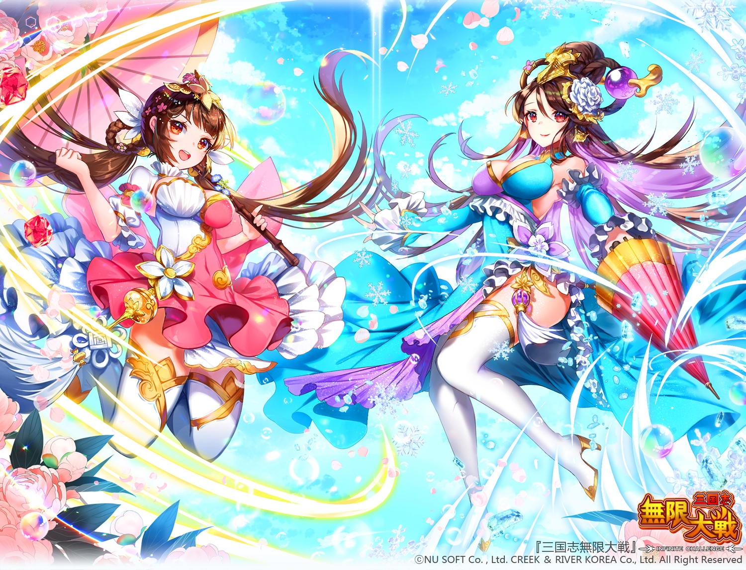 2girls applecaramel_(acaramel) braids brown_hair clouds dress flowers logo long_hair orange_eyes original red_eyes sky thighhighs twintails umbrella