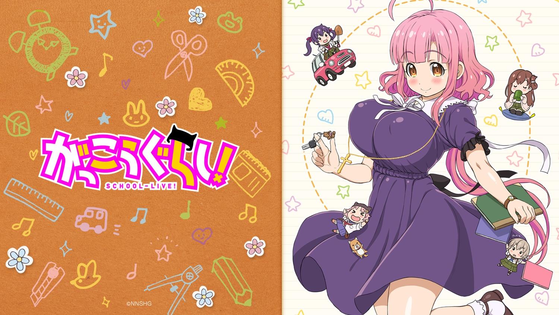 chibi dress ebisuzawa_kurumi erect_nipples gakkou_gurashi! naoki_miki sakura_megumi school_uniform tagme_(artist) takeya_yuki thighhighs wakasa_yuuri