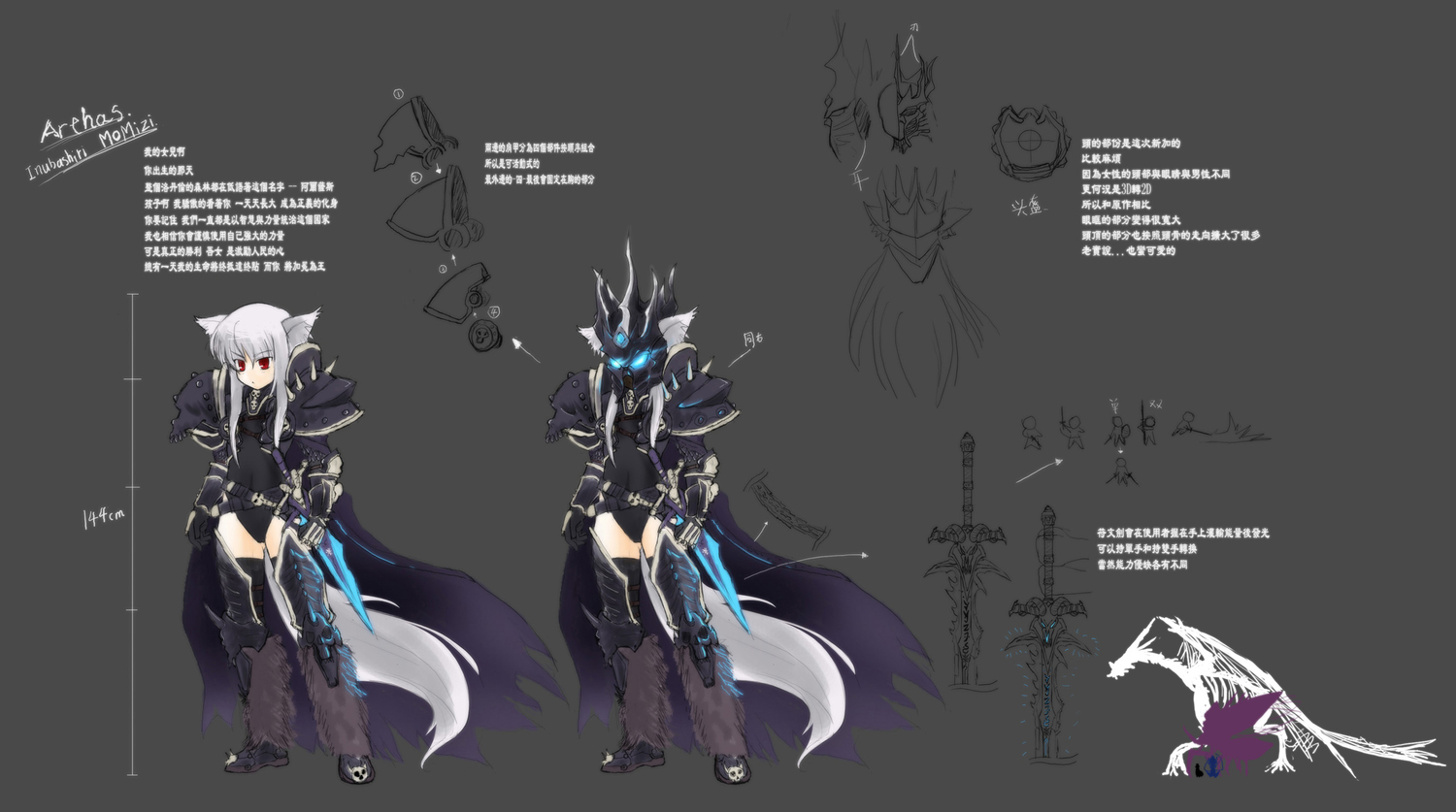 animal_ears armor cape inubashiri_momiji jpeg_artifacts red_eyes tail weapon white_hair wolfgirl world_of_warcraft